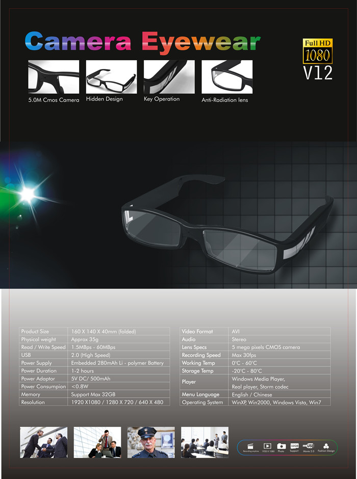 1080p hd camera eyewear v13 manual
